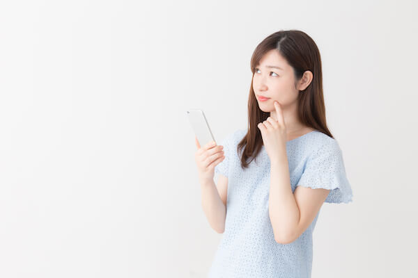 マッチングアプリで彼氏が作れるのか不安な女性