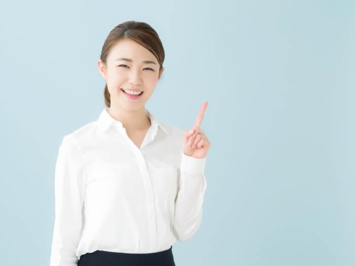 東京の交際クラブの選び方を紹介する女性