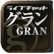 グランのアイコン