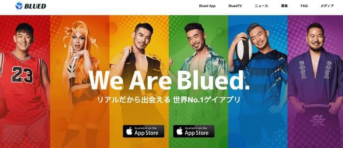 BluedのTOPページ