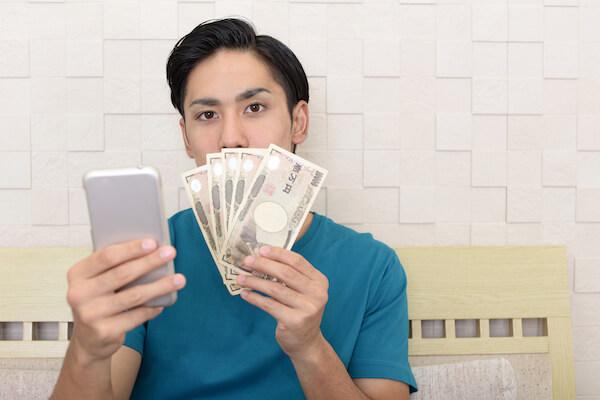 若い男性・お金