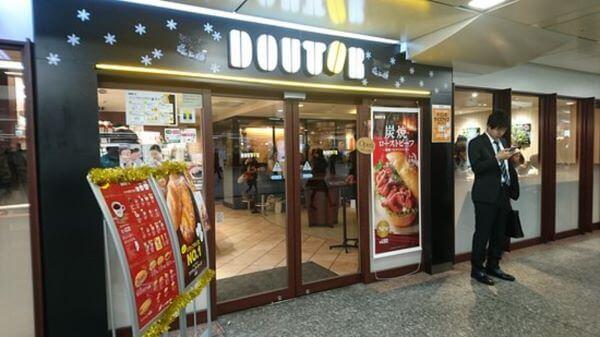ドトール横浜駅店