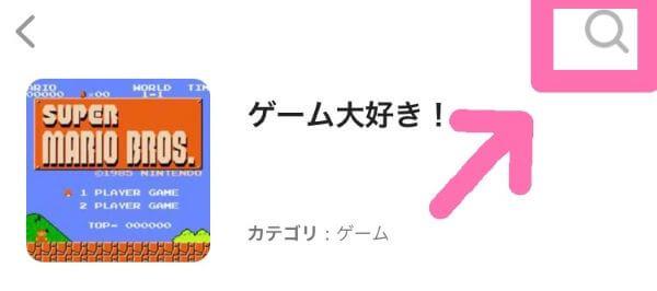 with 好みカード 浜松 検索 (1)