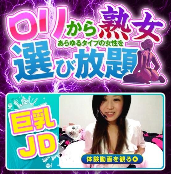 エレファントライブ_TOP