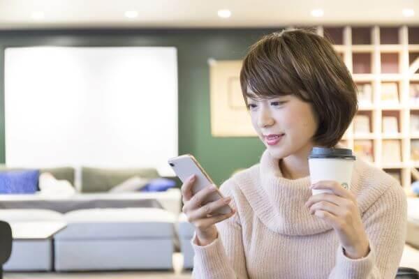 出会い系アプリを使って出会おうとしている旭川の女性